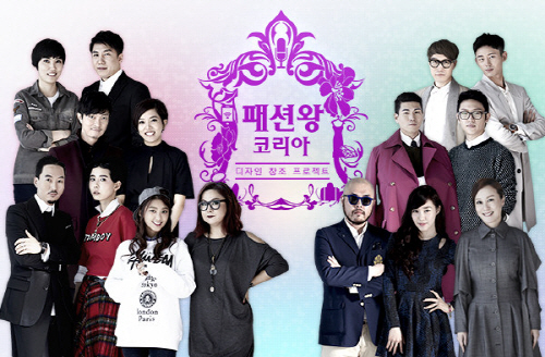 20131116_sbs_fashionwangkorea